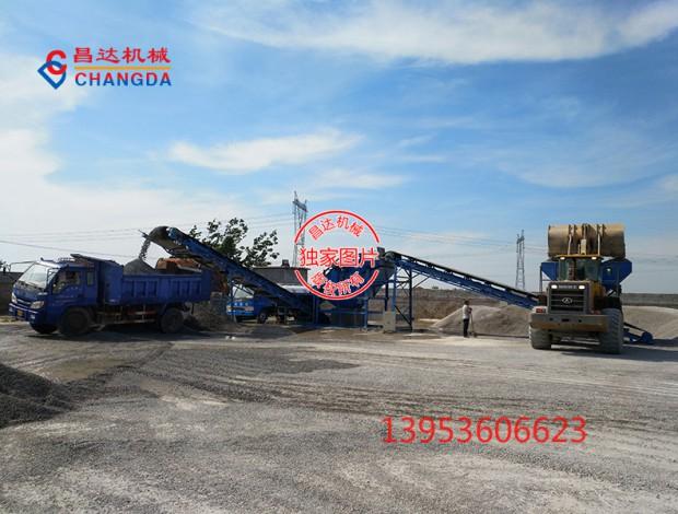 大型振动筛式洗石机石料清洗现场(日产3000吨)