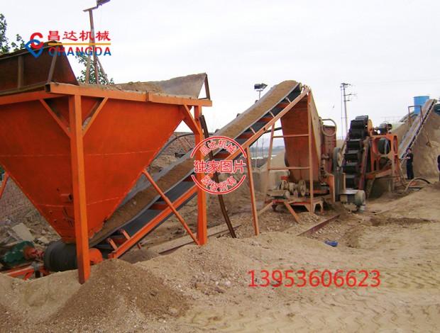 风化沙破碎清洗生产线